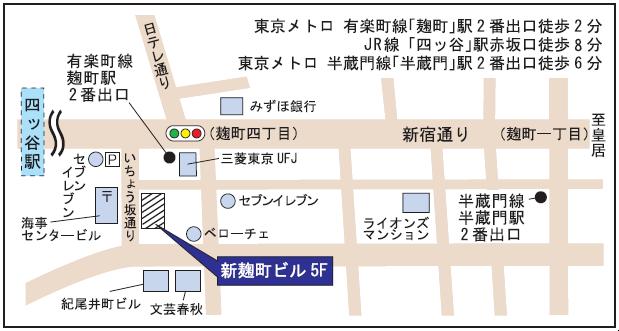 地図・川合晋太郎法律事務所